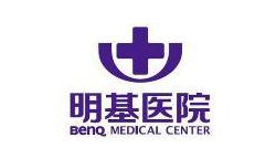 南京明基医院-飞瑞客户