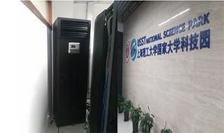 上海理工大学国家大学科技园成功验收依米康12.5K精密空调