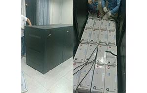 苏州飞瑞UPS电源维修为苏州某政府单位机房提供应急维护保障
