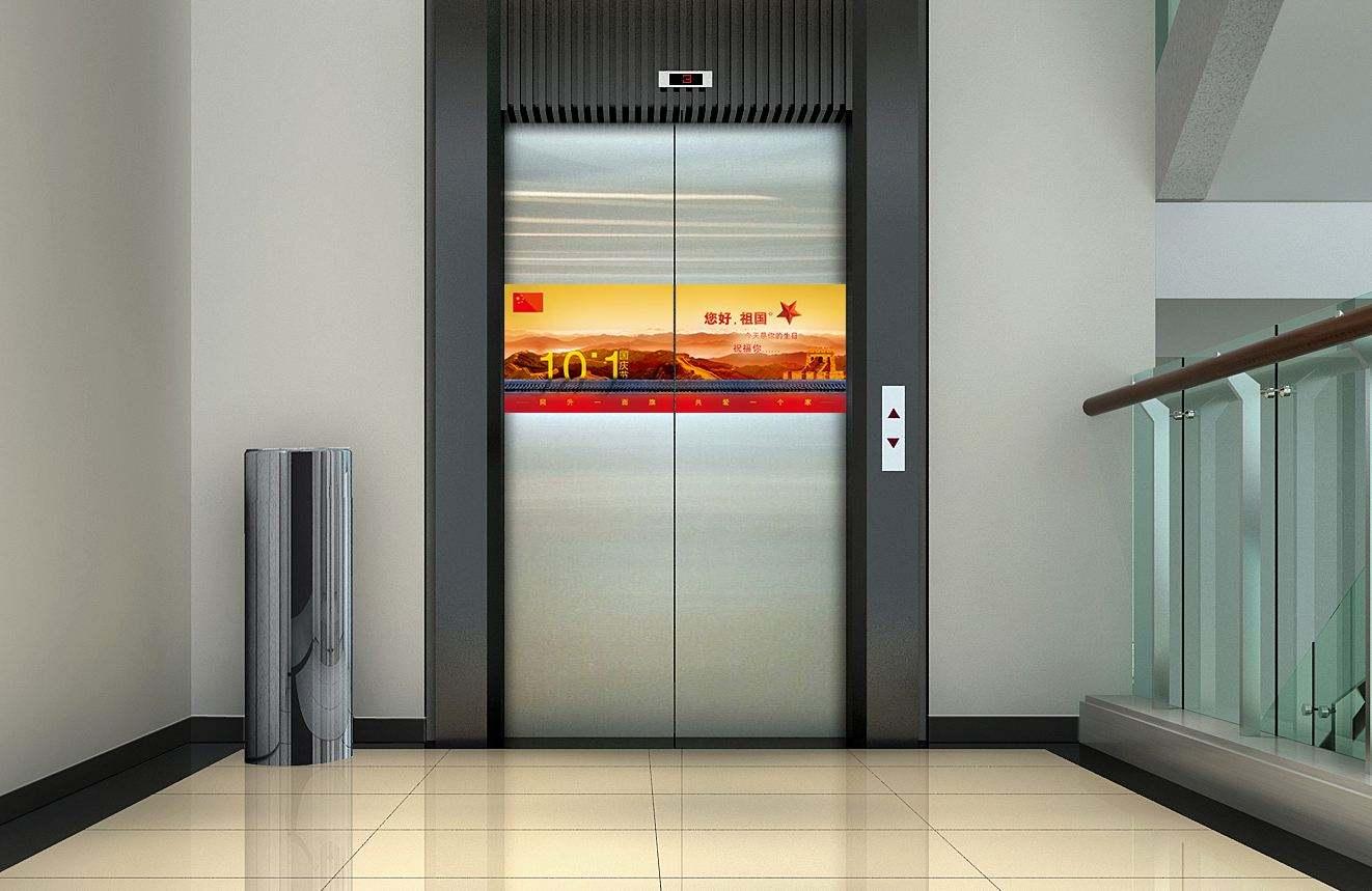 电梯配套UPS电源