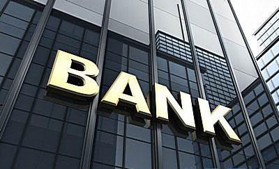 银行分支网点单柜模块机房