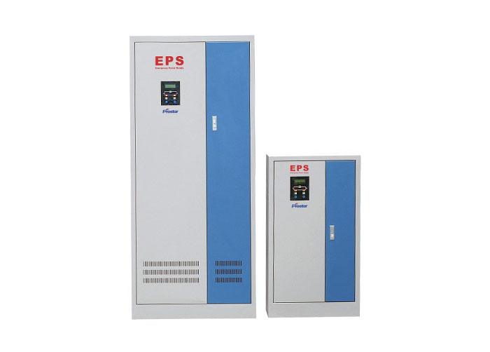 EPS应急电源消防照明型PYD系列