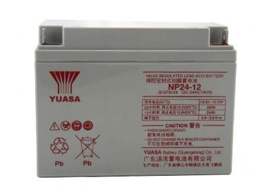汤浅12V铅酸蓄电池NP系列